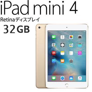 楽天フラッシュセールで最大1200円クーポンを配信中。ルンバやiPad mini 4、PS4がたしかに価格コムより安い。~2/6 10時。