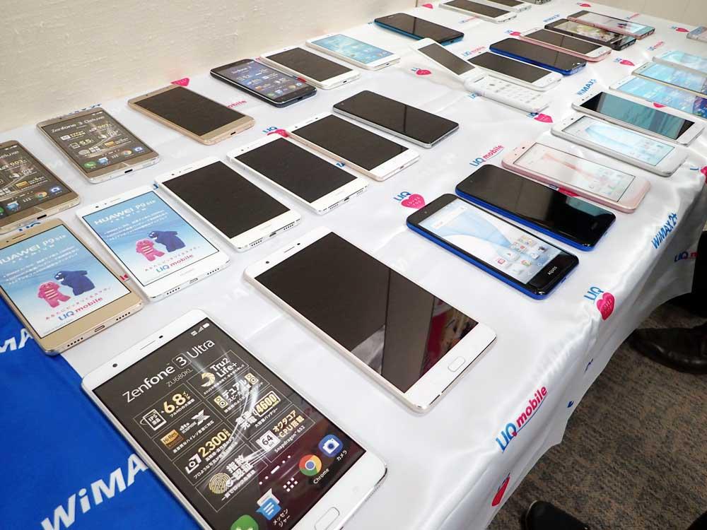 アフィリエイター向けUQmobileセミナーに行ってきたぞ。mineoより実効速度速くてiPhoneでテザリング可能。