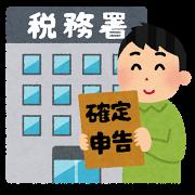 「やよいの青色申告」は1回買うと3年間使える。実質3313円/年で使える。