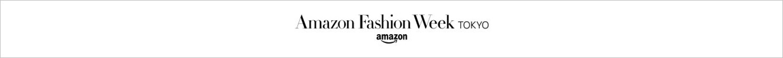 アマゾンでレディース服・メンズ服・スポーツウェアなどが3点以上で20%OFF。2,3点目で靴下を買ったほうが合計額が安くなる。~3/29。