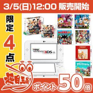 ひかりTVショッピングでGOGOポイントクーポンキャンペーン。3000円以上で使える500ポイント。毎日12時よりポイント50%付与セール開催中。