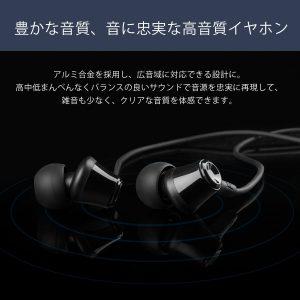 アマゾンで SoundPEATS B10 サウンドピーツ イヤホンが1258円が20%OFFとなる割引クーポンコードを配信中。