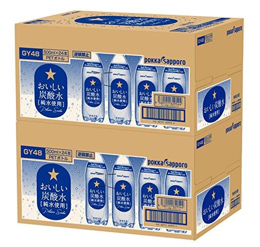 アマゾンタイムセールでポッカサッポロ おいしい炭酸水 (500ml×24本)×2箱が3,378円⇒3,040円、1本63円。