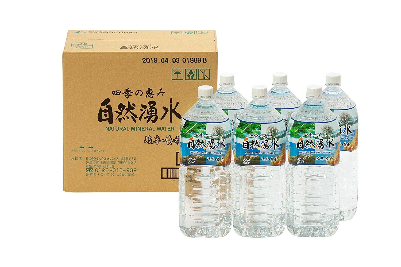 アマゾンでミネラルウォーターの 四季の恵み 自然湧水 岐阜・養老 2L×12本が1028円、1本86円。