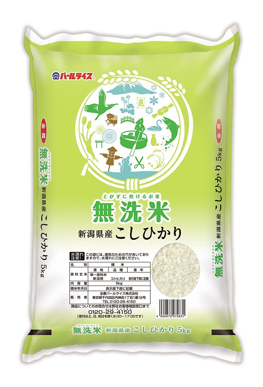 アマゾンで新潟県産 無洗米 コシヒカリ 平成28年産 5kgが2280円⇒1980円。
