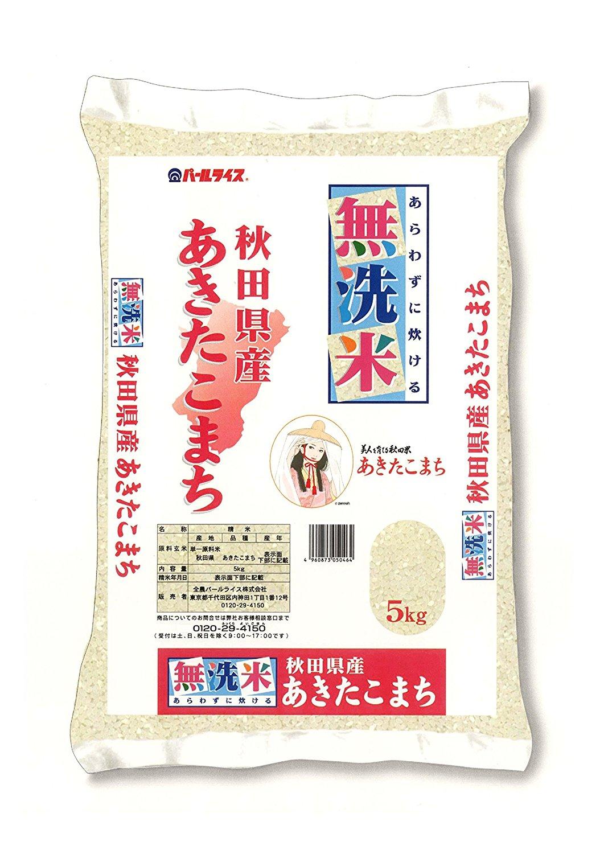 アマゾンで【精米】秋田県産 無洗米 あきたこまち 平成28年産 5kgが2016円⇒1497円。