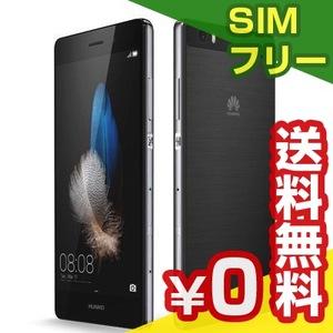 楽天でHUAWEI P8 liteが13800円。アマゾンで18000円ぐらいの商品。
