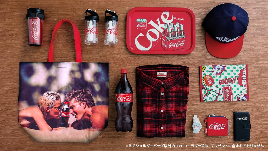 コカ・コーラのアプリ「Coke ON」でドリンク2本無料チケットが抽選で20万名に当たる。~4/9。