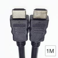 楽天スーパーDEALで「DMM.make HDMI ケーブル(1m)4K・3D映像対応」がポイント30倍で実質252円送料無料。本日10時~。