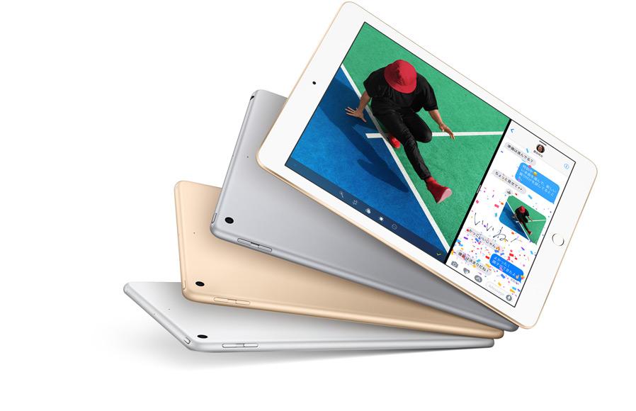 【ドコモオンラインで予約受付中】AppleがiPhone7レッドモデル、9.7インチiPad Air2の後継、iPhoneSE値段据え置き容量倍増を発表へ。3/25~。