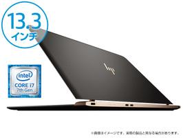 楽天スーパーDEALでHP祭りで在庫切れ間近。「HP Spectre 13-v108TU Corei7」「ThinkPad E470 Corei3」がポイント20-40倍。本日10時~。