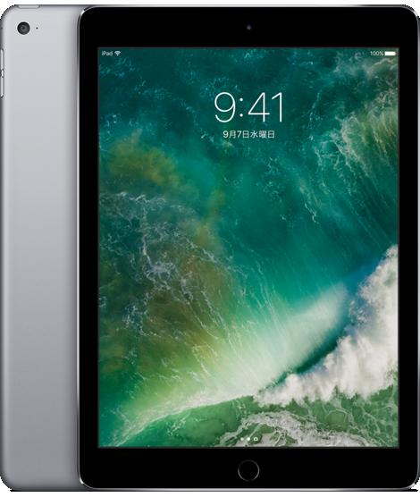 【予約受付復活】ドコモオンラインショップでiPad2Air、iPadmini4が端末購入サポート堕ちで一括0円で販売中。既に在庫切れ。復活するかも。3/17~