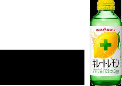 楽天でキレートレモンの300円OFFクーポン、30ポイントがもれなく貰える。先着1000名に楽天マートで購入するとキレートレモンモイスチュアが貰える。~3/31。