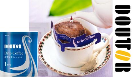 ポンパレでドトールの「オリジナルブレンド ドリップコーヒー 100杯」が3280円。1杯33円。
