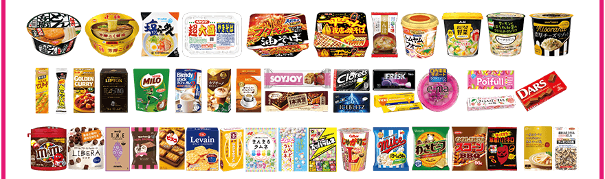 ファミリーマートのクレヨンしんちゃんワクワク春フェスタで700円以上買うと人気商品が色々当たる。4/11~。