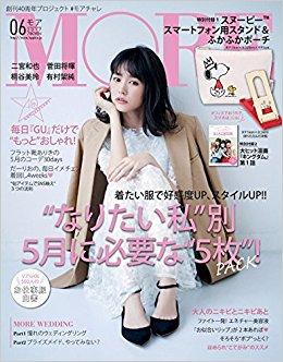 アマゾンで雑誌のMORE(モア) 2017年 06 月号を買うと、「SNOOPY×MORE」スマートフォン用スタンド&ふかふかポーチが付録でついてくる。4/27~。