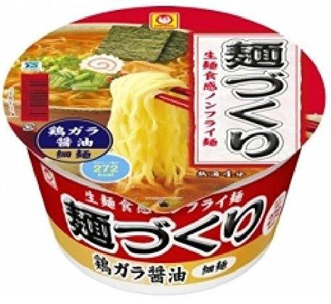 アマゾンタイムセールで「麺づくり 鶏ガラ醤油 97g×12個」が1370円送料無料。1個114円でノンフライ面が旨い。