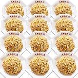アマゾンで大阪王将の冷凍炒めチャーハンが10%OFF以上で販売中。~4/18。