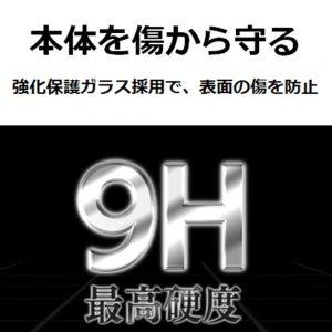 アマゾンでエレコム iPhone7 iPhone6S/6 4.7インチ用 強化ガラス液晶保護フィルムが半額の720円。