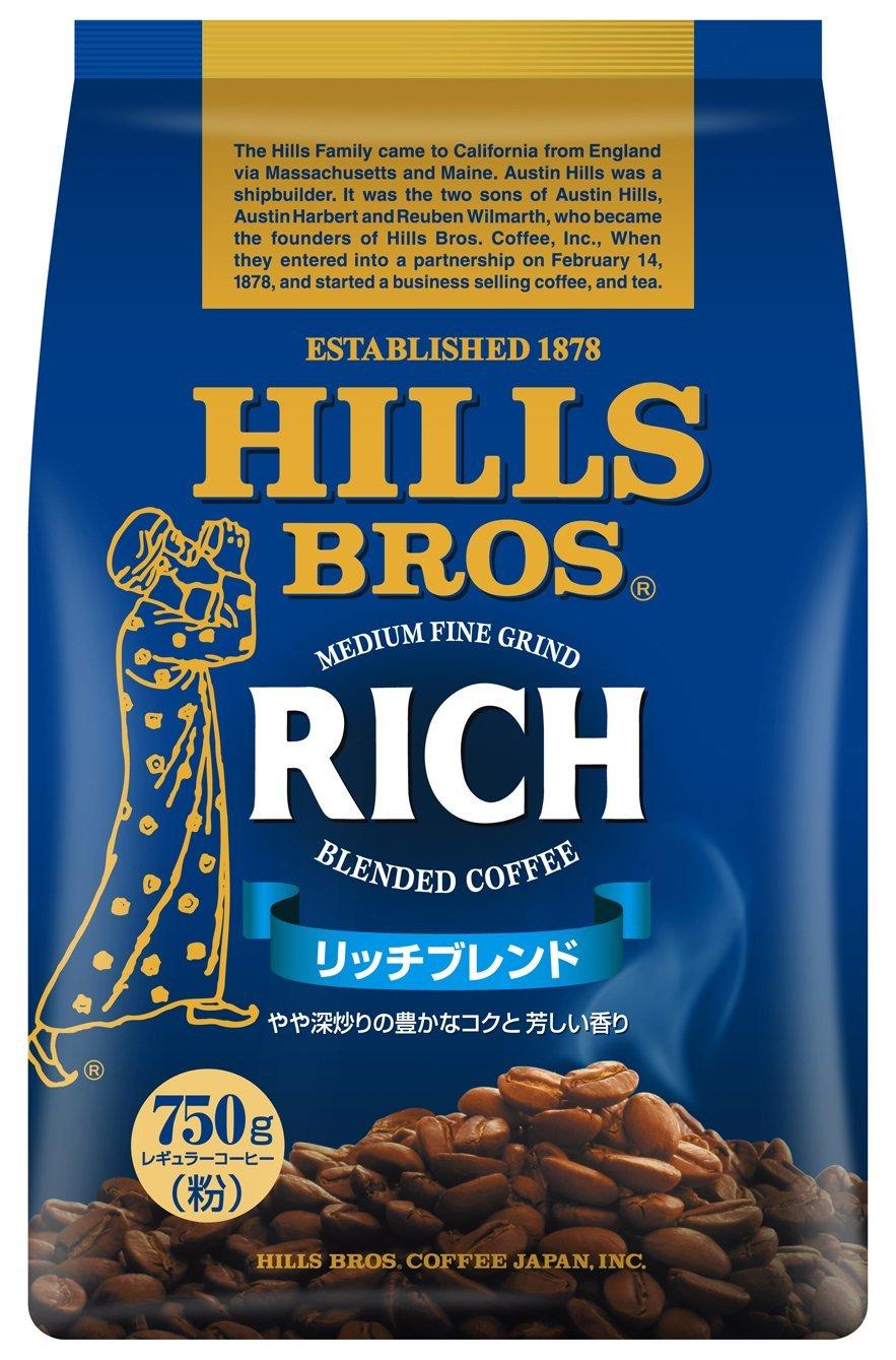 アマゾンで売れ筋ランキングNo1のレギュラーコーヒー「ヒルス リッチブレンド AP 750g」が989円⇒756円。