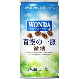 アマゾンでアサヒ飲料 ワンダ 青空の一服 微糖 185ml×30本が3596円⇒1780円、1本59円。缶コーヒーは意外とカロリー少ない。