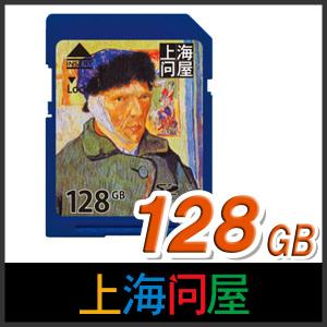 楽天の上海問屋でゴッホのSDXCカード 128GB Class10 UHS-I対応が4080円、200ポイント送料無料。