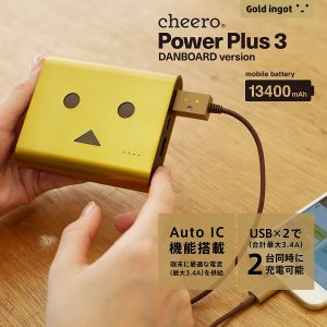 アマゾンでcheero Power Plus 3 13400mAh DANBOARD 大容量 モバイルバッテリー CHE-067-GOが3980円⇒2980円。