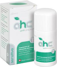 制汗剤のAHC20センシティブのサンプルがもれなく貰える。