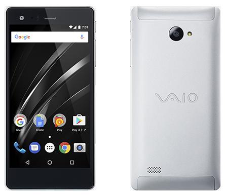 ソニーのMVNO・SIMのnuromobileでVAIO Phone Aが月1000円×24回払いで販売開始。4/7~。3GBデータが端末代込みで1900円で運用可能。