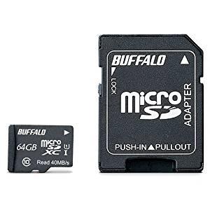 アマゾンでBUFFALO UHS-I Class1 microSDXCカード 64GB RMSD-064GU1SA/Nが半額の2376円。価格コムで最安値。