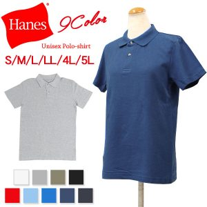 楽天でヘインズの男女共用のポロシャツが500円送料無料。