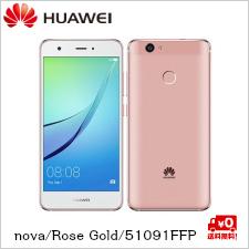 楽天のNTT-Xストアで全品ポイント5倍、Huawei NOVAが35000円から更にポイントバック。
