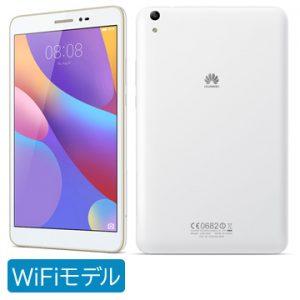 ひかりTVショッピングでMediaPad T2 7.0 Pro WiFiモデルが16539円で価格コム最安値、更にポイント15倍+1000ポイント。