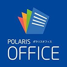 アマゾンでPolaris Office ダウンロード版が3480円から10%OFFとなるクーポンコードを配信中。