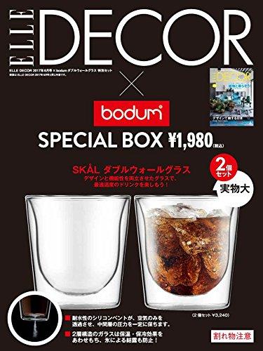 【PC作業に便利】インテリア雑誌『ELLE DECOR(エル・デコ)』2017年6月号を買うと、もれなくbodumのダブルウォールグラスが付録でついてくる。