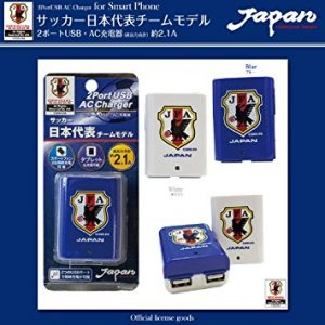 アマゾンでJFA 2ポートUSB電源アダプタ【公益財団法人日本サッカー協会公認商品】が280円送料無料。