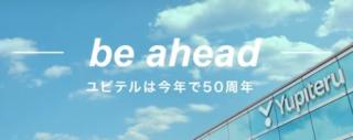 アマゾンでカーナビやレーダー探知機、ドライブレコーダーが500円OFFとなる割引クーポンコードを配信中。~5/31。