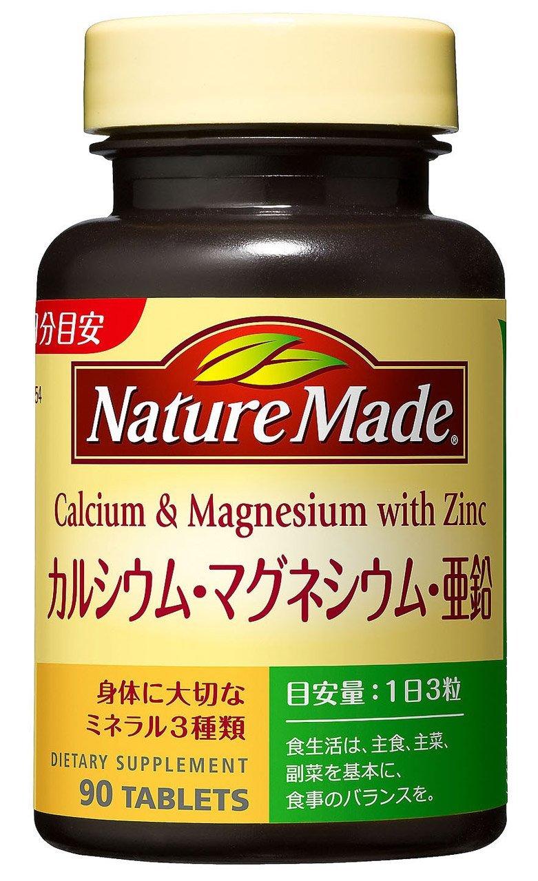 アマゾンで大塚製薬 ネイチャーメイド カルシウム・マグネシウム・亜鉛 90粒が1026円⇒553円。