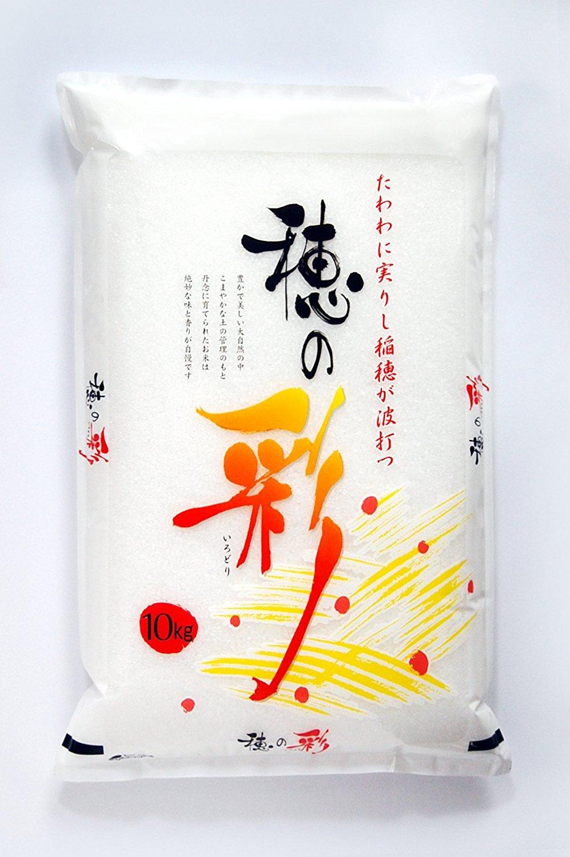 アマゾンで穂の彩 10㎏ 国内産ブレンド米(複数年産)が1498円セール。
