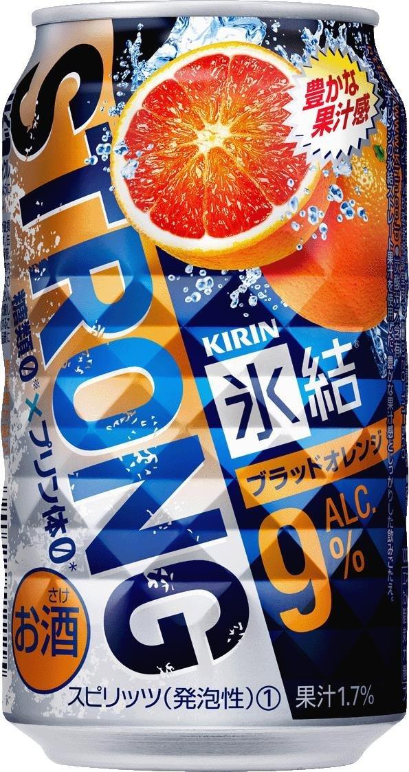 アマゾンでキリン 氷結ストロング ブラッドオレンジ 350ml×24本が2409円、1本100円。