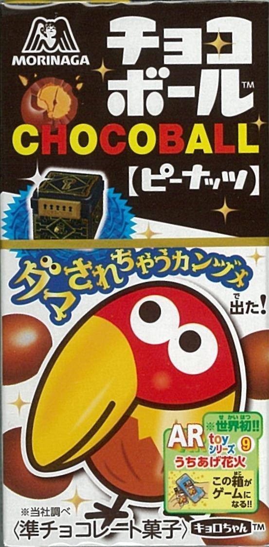 アマゾンで森永製菓 チョコボール ピーナッツ  28g×10個が1000円⇒600円。