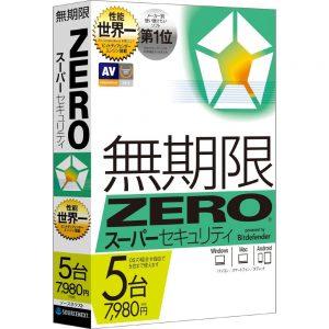 アマゾンでスーパーセキュリティZERO 5台版 Win/Android/Mac対応が8618円⇒6768円の20%OFF。ソースネクストで6458円。
