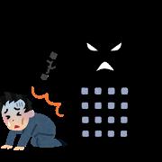 転職サイトのVorkersが長く快適に働ける、ホワイト企業、上場企業ランキングを発表へ。1位日本郵船、2位旭化成、3位三井不動産。