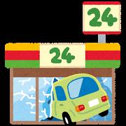 【2017年5月版・セブンイレブン117舗追加】コンビニの新規オープン予定店舗をGoogleMaps上に可視化したぞ