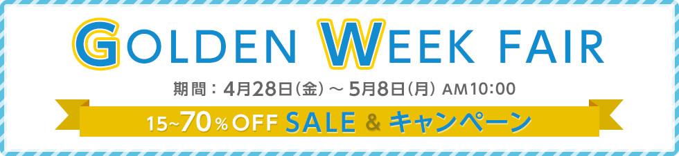 セブンネットショッピングで本を500円以上買うと50nanacoが貰えるマンデーポイントキャンペーンを開催中。