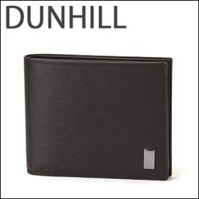 楽天スーパーDEALでダンヒル 2つ折り財布」「サムソナイト キャリーケース」「コムテック ドライブレコーダー HDR-111S」がポイント20-30倍。本日10時~。