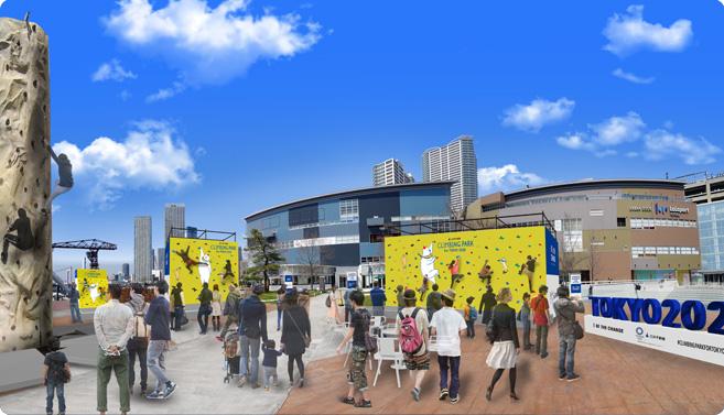 ららぽーと豊洲で「三井不動産クライミングパーク for TOKYO 2020」でリードクライミング、ボルダリングが無料で体験可能。~5/21。