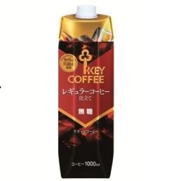 『リキッドコーヒー 天然水』のアンケートに答えると10万ポイント山分け中。更に抽選で2000名にリキッドコーヒー 天然水1L×6本が当たる。~5/16。