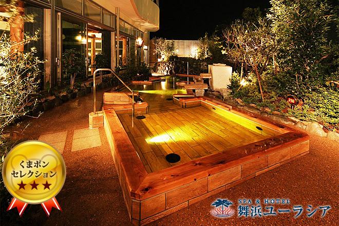 くまポンで「スパ&ホテル 舞浜ユーラシア」が4割引きの2030円⇒1300円。風呂にゆっくり入れるぞ。