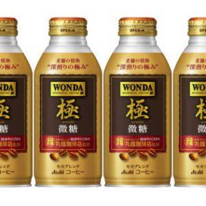 サンプル百貨店でワンダ 極 微糖 ボトル缶370g×48本が2790円、1本59円。